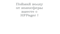 Winpager